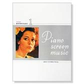 小叮噹的店- 鋼琴譜 P957.鋼琴電影名曲集【1】(增訂新版)
