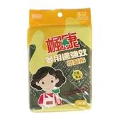楓康 多用途強效菜瓜布(5片裝)【愛買】