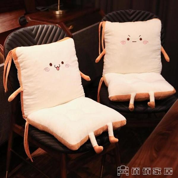 靠背椅墊 坐墊連體靠墊一體靠背學生座椅凳子屁股墊超軟加厚【免運快出】