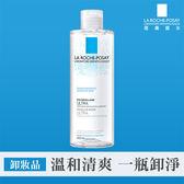 理膚寶水 清爽保濕卸妝潔膚水400ml 清爽藍