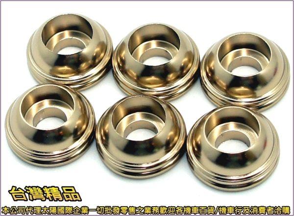 A4710013301-9  台灣機車精品 6MM圓頭貝殼型鋁墊片 香檳色6入(現貨+預購) 內外六角造型