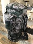 登山包 07叢林數碼迷彩背囊旅行登山後背包01B寒區攜行具背包男金屬支架 爾碩LX