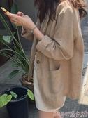 棉麻外套2020秋冬新款韓版chic網紅小西裝上衣女寬鬆小個子短款棉麻外套潮 交換禮物