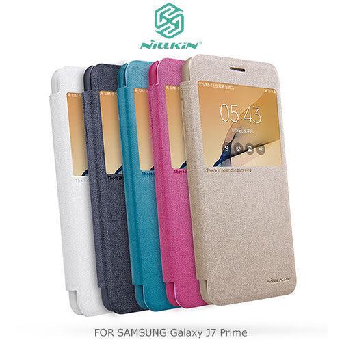 【愛瘋潮】NILLKIN SAMSUNG Galaxy J7 Prime 星韵皮套 開窗側翻皮套 保護套 手機殼