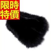皮草毛領狐狸毛-名媛防寒純色圍巾1色63g19【巴黎精品】