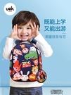uek幼兒園書包男女孩寶寶1-3-6歲可...