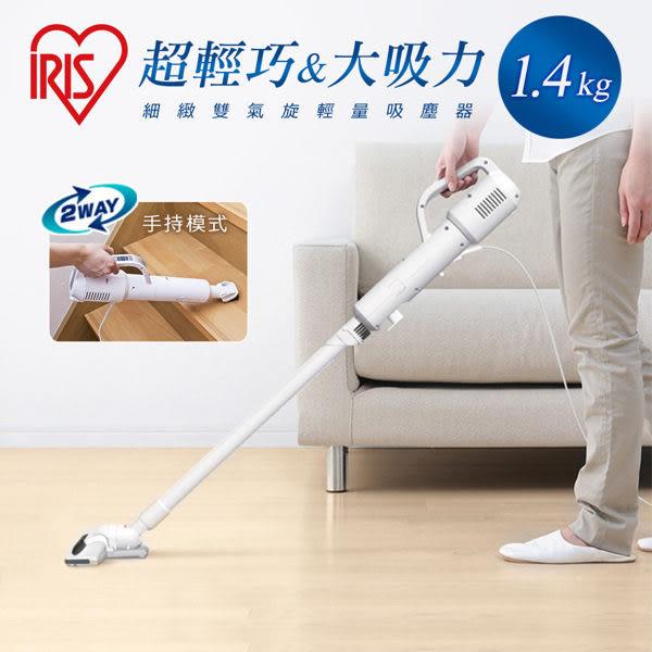 日本IRIS 細緻雙氣旋輕量吸塵器 IC-SB1