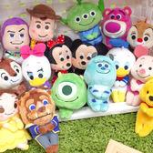 PGS7 日本迪士尼系列商品 - 日貨 Chokkorisan 排排坐 迪士尼 玩偶 坐姿 娃娃【SJJ7672】