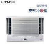 『HITACHI 』☆  日立 變頻式 冷暖窗型冷氣 RA-36NV **免費基本安裝+舊機回收**