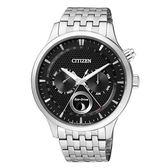 CITIZEN 星辰(AP1050-56E)光動能防水 時尚 男錶