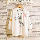 秋季新款半袖寬鬆體恤男士衣服大碼七分短袖T恤韓版潮流男裝【全館快速出貨】