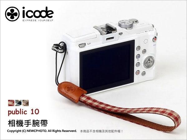 韓國 iCode 幸運草 Public 10 小相機手腕帶 亮彩手腕帶 格子 適 DC 類單眼 微單眼 ★可刷卡★ 薪創