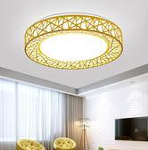 吸頂燈 鳥巢LED圓形臥室客廳燈簡約現代無極調光房間走廊陽臺燈具 - 古梵希