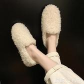 毛毛鞋 2021冬天豆豆鞋女韓版加絨棉鞋女鞋2021秋冬季外穿潮鞋秋鞋毛毛鞋 歐歐