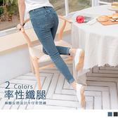 《BA5049-》褲腳反摺設計牛仔纖腿八分窄管褲 OB嚴選