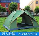 全自動帳篷戶外3-4人套裝家庭防雨雙人野營旅遊必備 DN11926【旅行者】TW