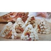[9玉山最低網] 米大師 御飯糰米果-XO醬櫻花蝦×6盒