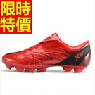 足球鞋運動鞋休閒-明星同款流行輕量專業成人男釘鞋子3色63x2【時尚巴黎】