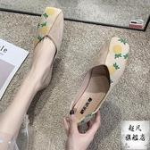 平底鞋 2020春季新款平底單鞋女淺口水果印花菠蘿草莓軟底奶奶鞋孕婦鞋子-快速出貨