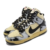 Nike 休閒鞋 Dunk High 1985 SP 奶黃酸洗 黃 黑 Lemon Drop 男鞋 【ACS】 DD9404-700