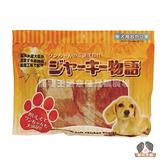 【寵物王國】海特-嫩雞肉條440g