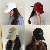 (批發價不退換)M01正韓字母棒球帽子男女可用韓版休閒鴨舌帽運動遮陽帽街頭潮搭NE-E310-B日韓屋