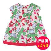 【愛的世界】純棉半袖上衣/3~8歲-台灣製- ★春夏上著