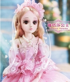 60厘米cm芭比丹路大號公主超大洋娃娃禮盒套裝仿真女孩 花樣年華