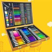 學習美術用品畫畫工具兒童繪畫套裝幼兒園水彩畫筆 七色堇