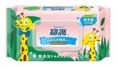 寶護 加厚型潔膚嬰兒濕巾 | 濕紙巾 | -寶寶專用-(70抽)*3包