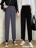 秋季新款西裝褲直筒寬管褲黑色高腰垂感休閒九分褲子顯瘦女裝 奇妙商鋪