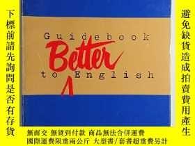 二手書博民逛書店Better罕見Guidebook to EnglishY321169 The Economy Company