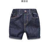 寶寶牛仔中褲短褲夏裝韓版新款男童童裝兒童休閒褲子 萬客居
