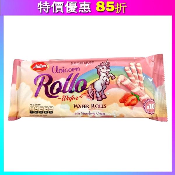 【法力-O】草莓風味威化蛋捲(50g/盒)*48入 【合迷雅好物超級商城】