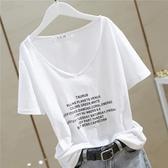 2020夏新款V領修身上衣竹節純棉字母百搭短袖打底衫白色女T恤ins
