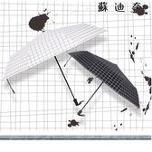 雨傘少女折疊黑膠防曬遮陽晴雨兩用