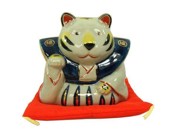 虎年到幸福招財貓