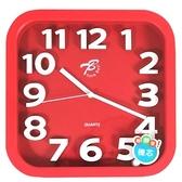 超靜音立體四方掛鐘-紅色