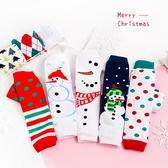 聖誕護膝襪套爬行襪 襪套 保暖襪套