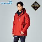 【西班牙TERNUA】男 2in1 Gore-Tex 防水透氣外套1643015 / 城市綠洲(Primaloft、防風、防潑水、二件式)