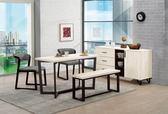 【新北大】✪ C849-3 瑪菲4尺木面餐桌(不含餐椅.板凳)-18購