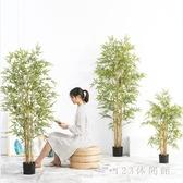 馨清園假竹子仿真植物盆栽室內外隔斷擋墻裝飾客廳綠植盆景造景觀 AW17596【123休閒館】