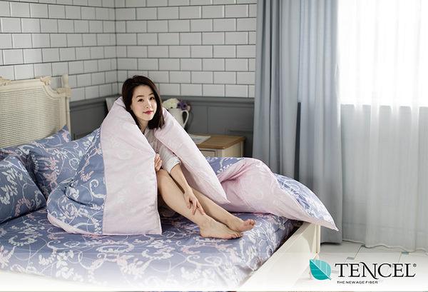 快速出貨【LORIA洛莉亞】超便宜平價天絲TENCEL天絲四件式床包組~標準雙人【瑪奇朵~深紫】