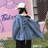 寬鬆學生短款牛仔衣後背繫帶牛仔外套女bf夾克上衣潮  錢夫人小鋪