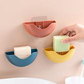 肥皂盒 收納盒 瀝水架 置物盒 掛架 菜瓜布架 半圓形 壁掛式 肥皂瀝水置物架【P324】生活家精品