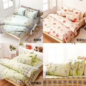 床包兩用被組 / 雙人【熱銷純棉-多款可選】含兩件枕套  100%純棉  戀家小舖台灣製AAC215