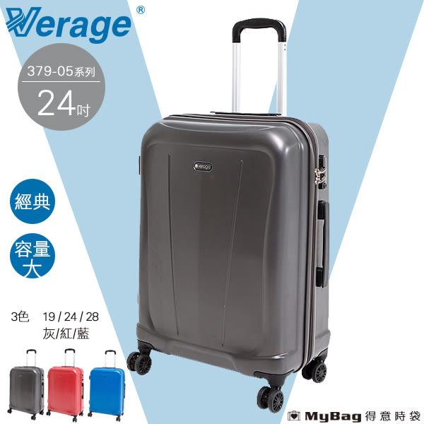 Verage 維麗杰 行李箱 24吋 灰色 極致典藏系列旅行箱 379-0524-13 MyBag得意時袋