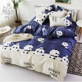 AGAPE 亞加‧貝《萌貨熊貓》MIT舒柔棉加大6尺三件式薄床包組
