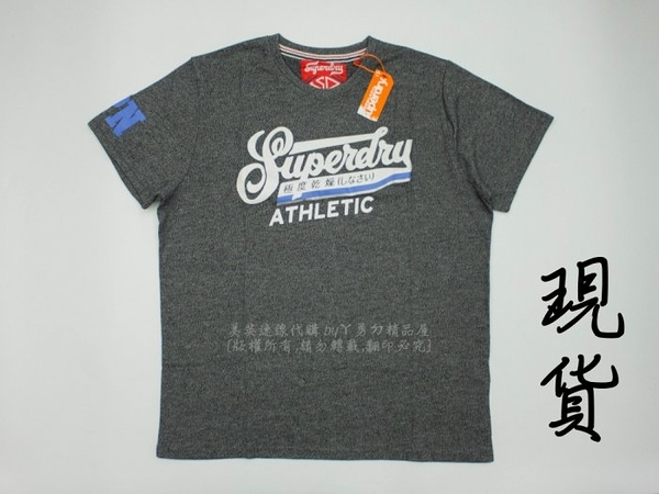 美國代購 現貨 Superdry 極度乾燥 Double Drop Grit T-shirt (2XL)