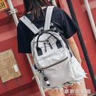 雙肩包女2018新款韓版學院風簡約電腦背包潮校園風高中學生書包女-享家生活館